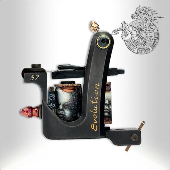 Small Tattoo Machine: Sunskin Small-V Evolution, Shader, 7-13M/RS